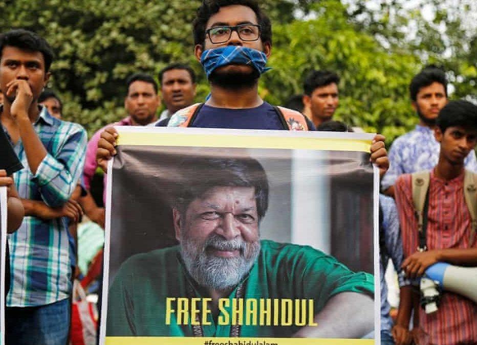 Arrest of prominent photographer Shahidul