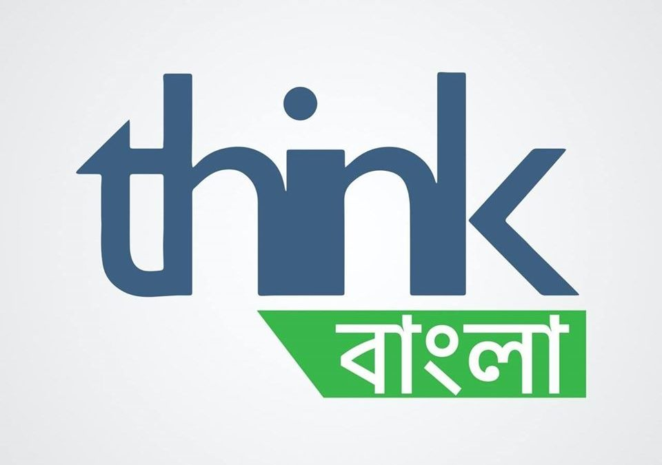 Think encourages individuals to think